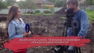 Выходим «в поле»: Школа телевидения ГТРК «Вологда» приступила к практике