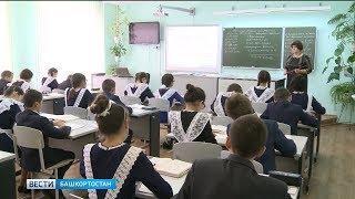 Владимир Путин подписал закон об оплате работы учителей на ГИА