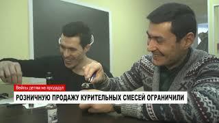 НОВОСТИ от 19.04.2018 с Ольгой Тишениной