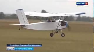Житель Северной Осетии создает копию американского самолета
