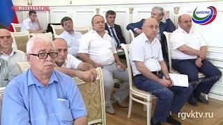 В Махачкале прошло заседание Совета при главе Дагестана по развитию градостроительства и архитектуры