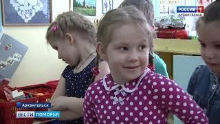 Ребята из детсада №140 Архангельска познакомились с Сергеем Поповым