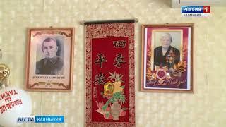 Президент России поздравил с 90-летием  жительницу Элисты