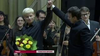 Денис Мацуев открыл очередной сезон областной филармонии