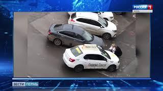 В отношении таксиста возбуждено уголовное дело