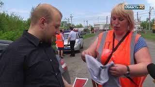 В Зауралье водителям дарили подарки за правильный переезд железнодорожных путей