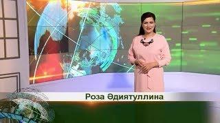 Татарлар 12/11/18 ТНВ