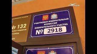 Дмитрий Азаров в родной школе проголосовал на выборах губернатора Самарской области
