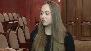 Студенты Ярославского театрального института вернулись из Сербии с наградой