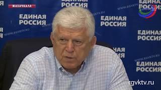 Хизри Шихсаидов провел заседание Президиума регионального отделения «Единой России»