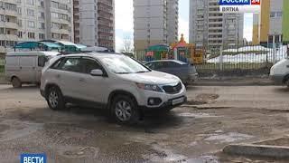 Кировчане жалуются на плохие дороги (ГТРК Вятка)