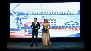 Празднование юбилея ГТРК «Волгоград-ТРВ»