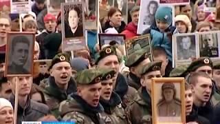 В Красноярске отметили 73-ю годовщину Великой Победы