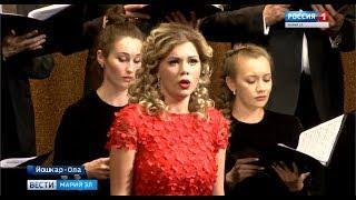 Звезда марийской оперной сцены Алина Полевая спела с хором имени Кожевникова - Вести Марий Эл