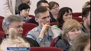 В Переславле-Залесском стартовал социальный проект «Забота»