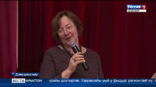 ВЕСТИ-ИРЫСТОН // 20.09.2018