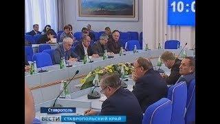 Дума Ставрополья предлагает строить новые школы