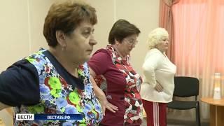 Пенсионерам организуют профилакторий на дому
