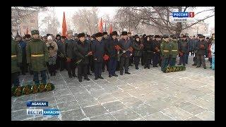 В Абакане прошел митинг памяти воинов-интернационалистов. 15.02.2018