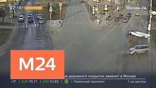 Машину скорой помощи протаранила легковушка - Москва 24