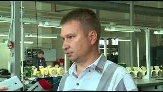 Удмуртия примет участие в международной промышленной выставке «Иннопром»