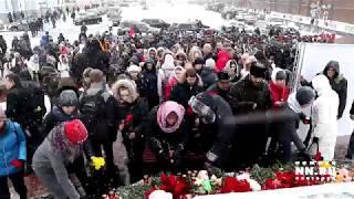 Траурное мероприятие в память жертв трагедии в торговом центре «Зимняя вишня» в Кемерово.