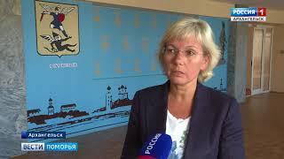 Сегодня неизвестный пытался поджечь администрацию Архангельска