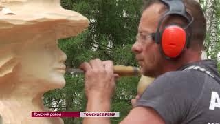 Выпуск новостей 27.08.2018