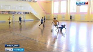 Юные футболисты Марий Эл встретились в товарищеском матче - Вести Марий Эл