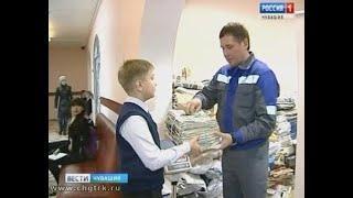 Берегите деревья! В России сегодня отмечают День без бумаги