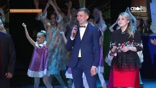 Ставропольские газовики подарили детям праздник