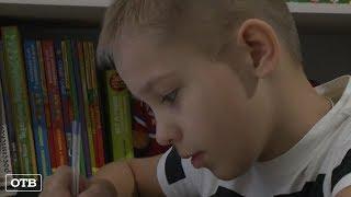 «Помоги детям»: Макар Зайцев