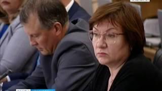 Правительство региона одобрило проект бюджета края на будущий год
