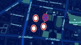 В Ярославле из-за футбольного матча перекроют движение транспорта