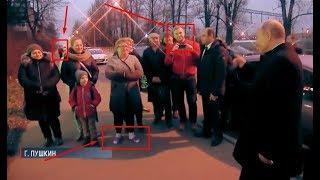 Путин в аптеке Санкт-Петербурга: постановка или нет?
