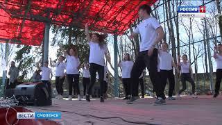 Смоляне присоединились к всероссийской акции «День шума»