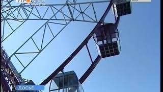 Колесо обозрения в Иркутске, наконец, запустили