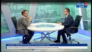 Итоги визита министра здравоохранения страны Вероники Скворцовой подводят в Новосибирске