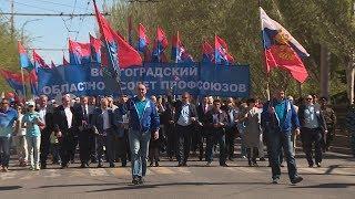 Волгоградская область встречает Первомай