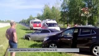В Ярославской области в ДТП пострадали четыре человека