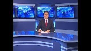 Вести Бурятия. 21-44 Эфир от 05.02.2018