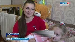 Вести Карачаево-Черкесия 30.11.2018