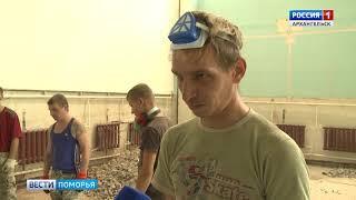 В Нарьян-Маре возобновили реконструкцию спортивного центра «Лидер»