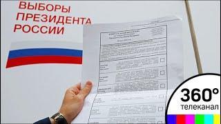 Избирательный участок открылся в аэропорту Шереметьево