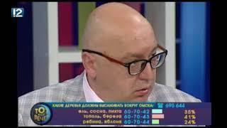 Тот еще вечер. Зеленый пояс Омска (21.05.2018)
