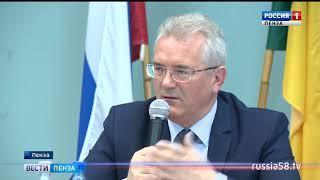 Пензенский губернатор — главврачам: «Незаменимых нет!»