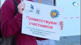 Из Южно-Сахалинска с наградами вернулись участники Национального чемпионата «Молодые профессионалы»