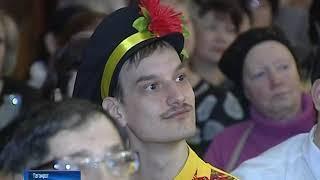 В Таганроге провели фестиваль для людей с ограниченными возможностями здоровья