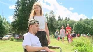 08 08 2018 Фестиваль-рыбалка для детей с инвалидностью состоялся в Удмуртии