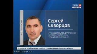 В селе Климово Ибресинского района установили карантин по бешенству